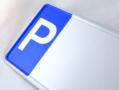 parkeerplaatsbord